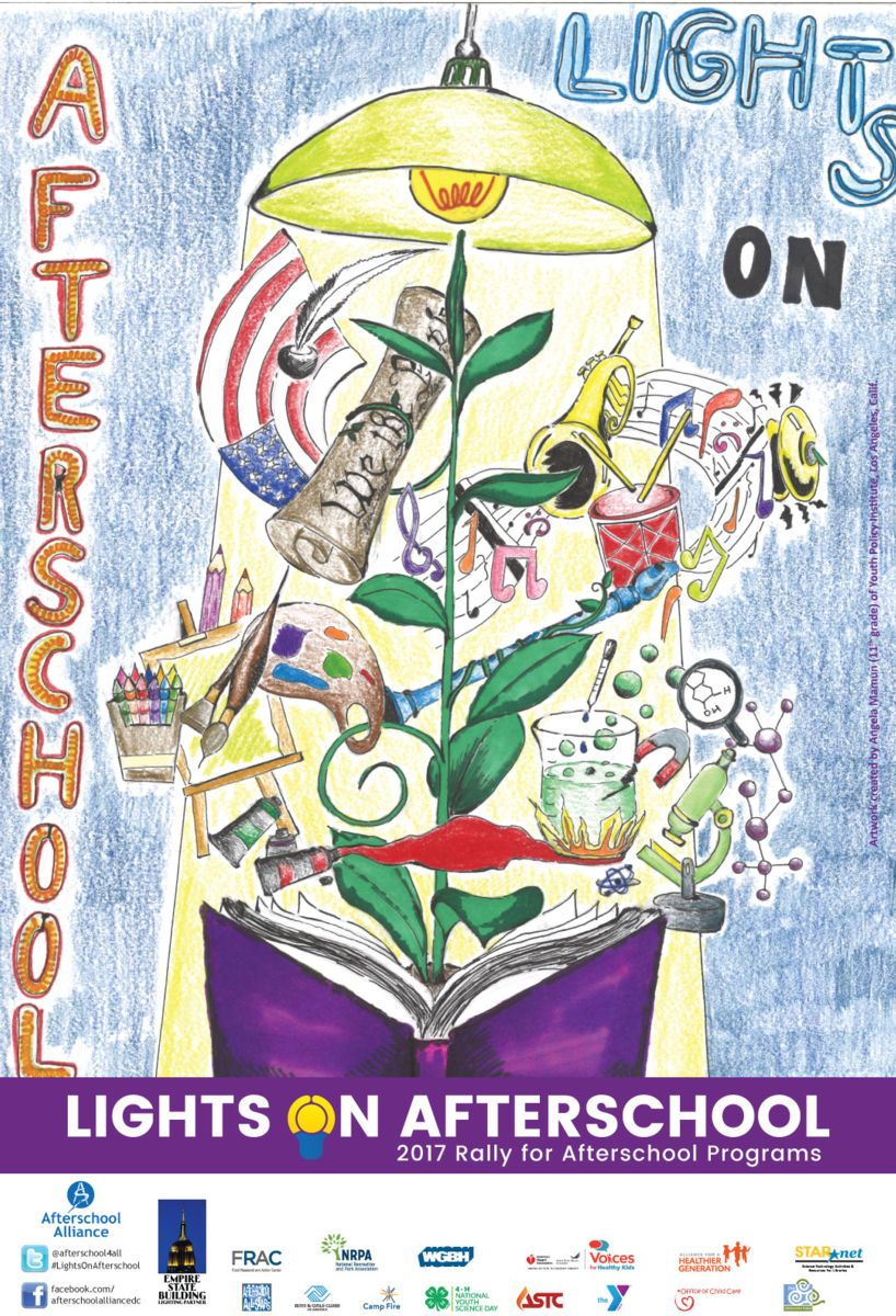 2017 Lights On Afterschool Poster Contest